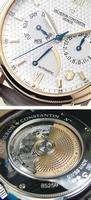 Replica Vacheron Constantin Jubilee 1755 Mens Wristwatch 85250.000J